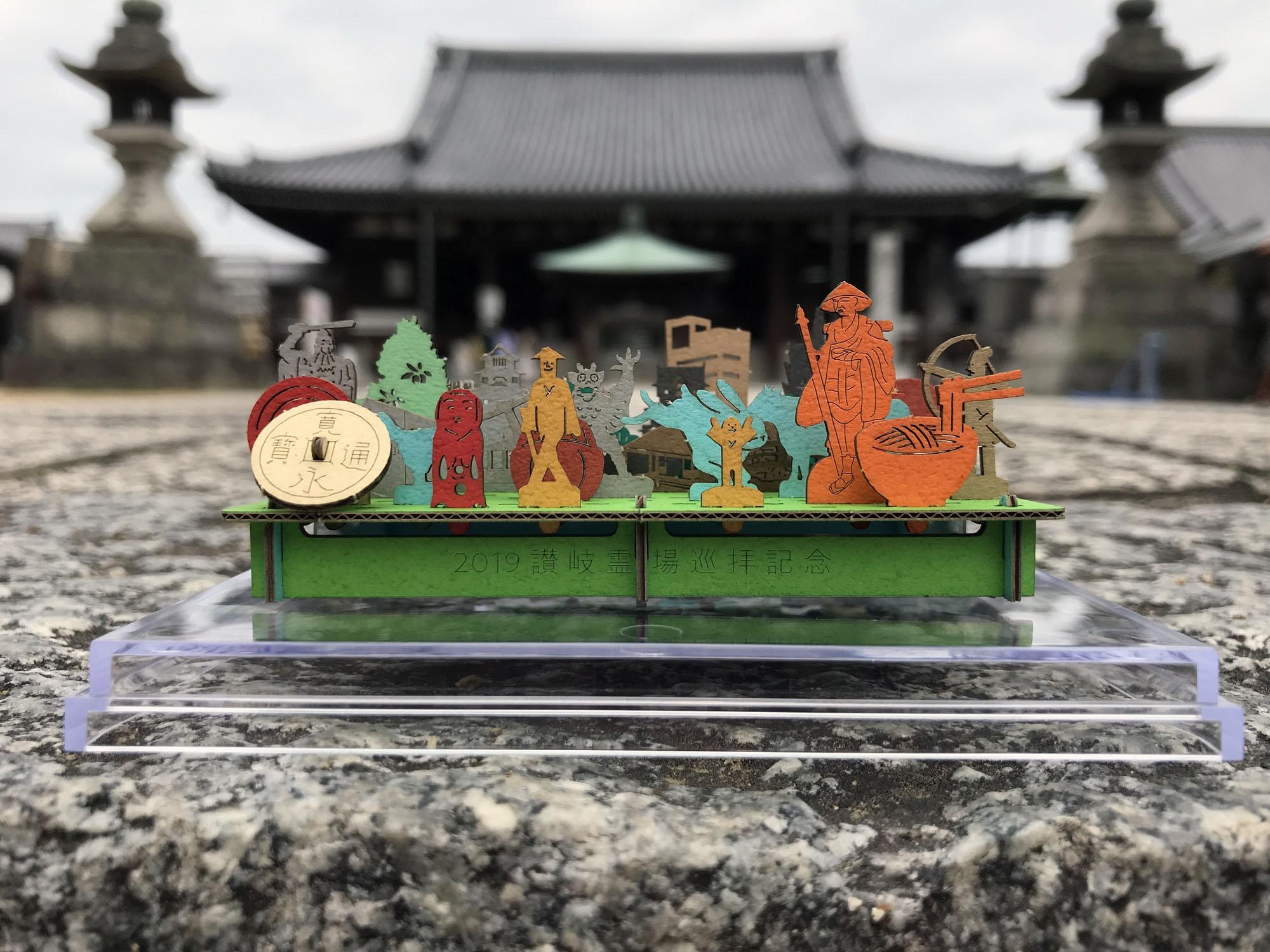香川の八十八ヶ所霊場23箇所をおへんろをして自分だけのアート